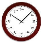 What Time Is It Now? 现在几个字?