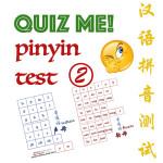 Pinyin Test (2)
