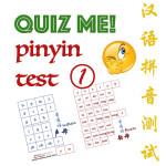 quiz pinyin 1