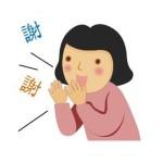 中国語の日常挨拶
