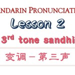 Mandarin Pronunciation Lesson 2 – 3rd Tone Rules