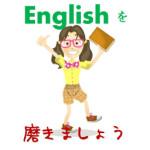 Learn English 03