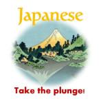 Learn Japanese 03