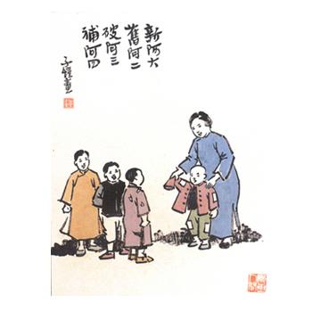 丰子恺新阿大02