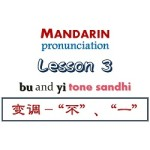 Mandarin Pronunciation Lesson 3 – 不(bù) and 一 (yī) tone changes