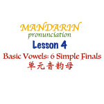 Mandarin Pronunciation Lesson 4 – Vowels 6 Simple Finals